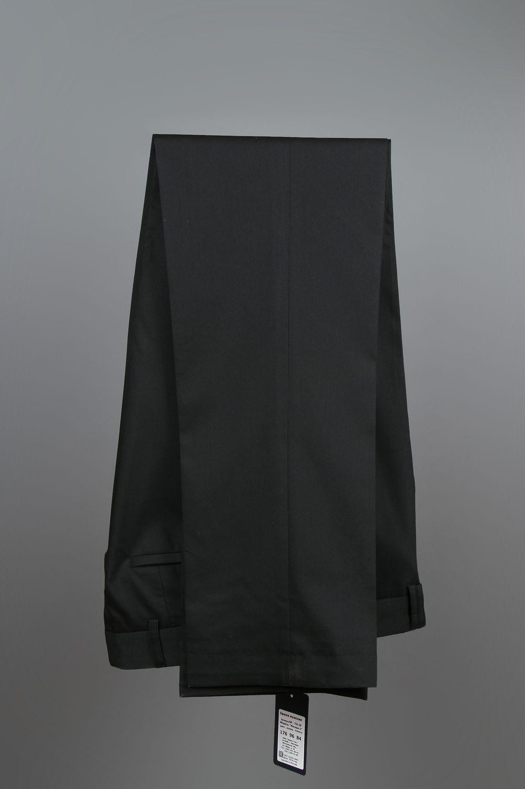 Молодежные брюки купить