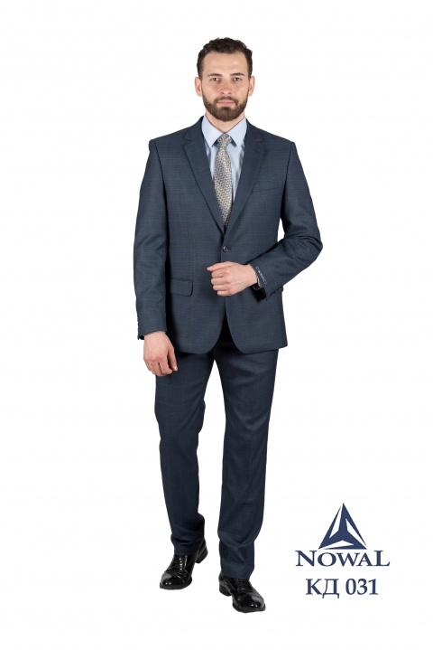 купить костюм спецназа синий оптом от производителя